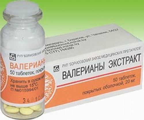 таблетки от раздражительности