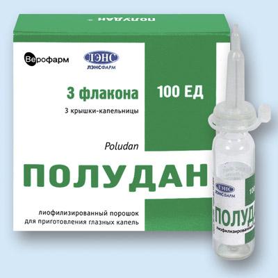 здоровье препарат октолипен