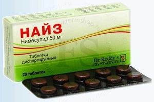 какие дешевые таблетки для похудения