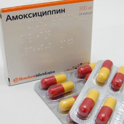 Отзывы о лекарстве Амоксициллин