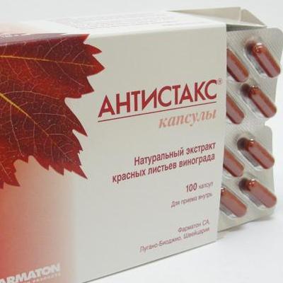 Что представляет собой препарат Антистакс?