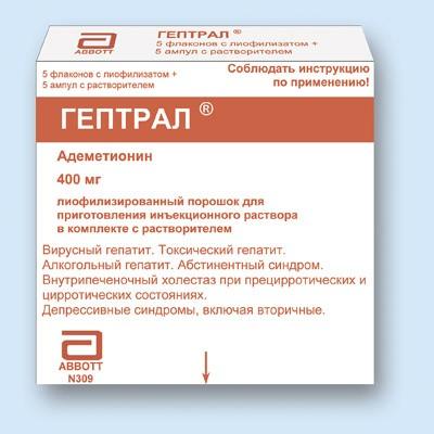 Описание лекарственного средства Гептрал