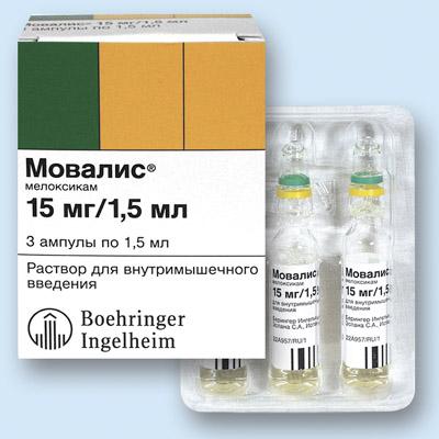 Что представляет собой препарат Мовалис?