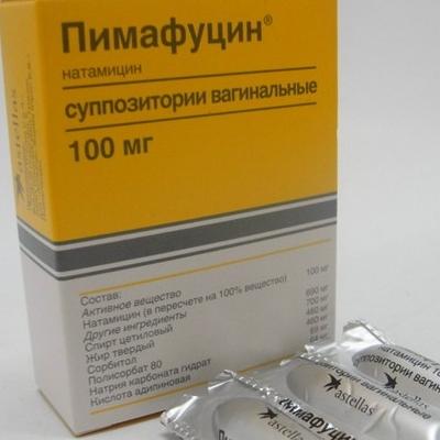 Что представляет собой препарат Пимафуцин?