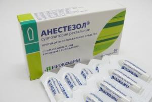 свечи Анестезол