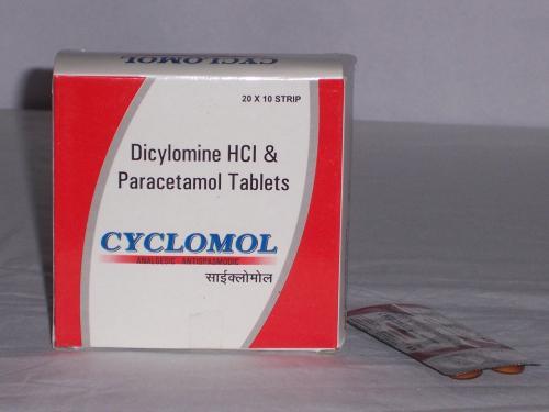 дицикломин